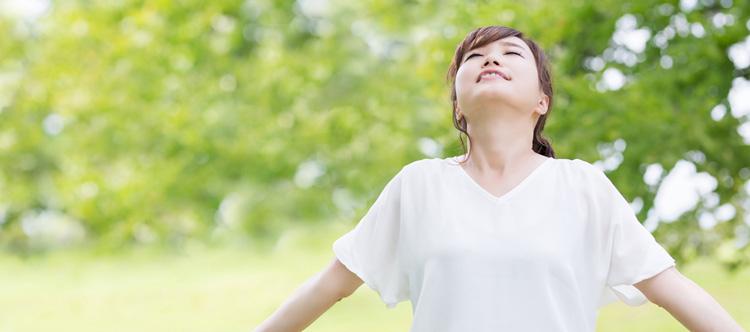 ストレスから解放