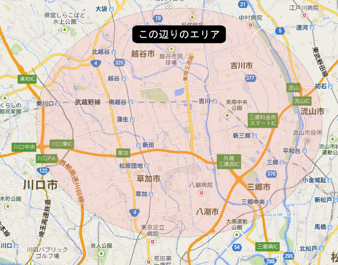 koshigaya
