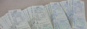 溜まった税金