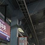 横須賀中央駅